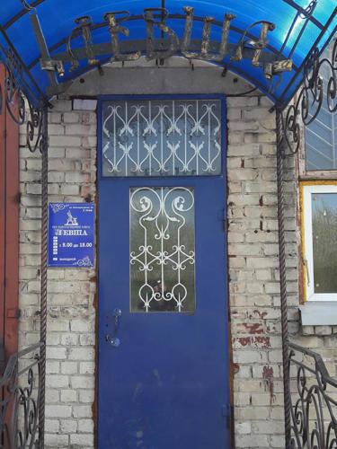 door-053